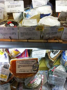チーズ!.jpg