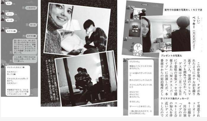 buchiko1re.jpg