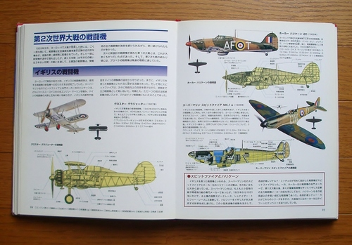 WW2F.JPG