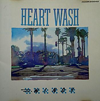 HEART WASH.jpg