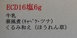 0802DSCN0661c.jpg