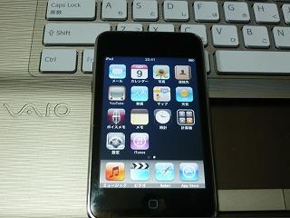 2010.2.10 Ipod Touch 003.jpg