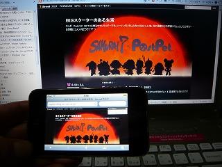 2010.2.10 Ipod Touch 005.jpg