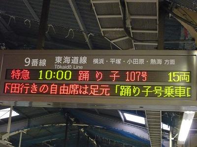 2010.2.28 001.jpg