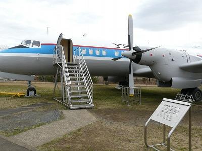 2010.3.17 航空科学博物館 008.jpg