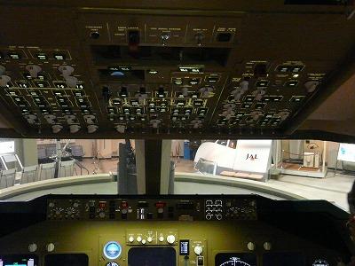 2010.3.17 航空科学博物館 049.jpg