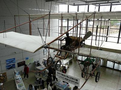 2010.3.17 航空科学博物館 090.jpg