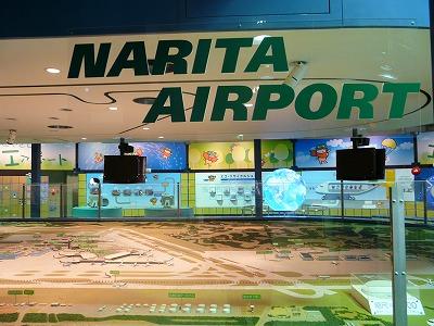 2010.3.17 航空科学博物館 092.jpg