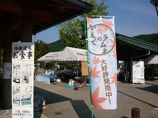 2010.8.28 渡良瀬渓谷ドライブ 001.jpg