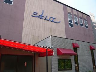 2010.8.28 渡良瀬渓谷ドライブ 022.jpg