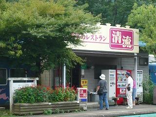 2010.8.28 渡良瀬渓谷ドライブ 059.jpg