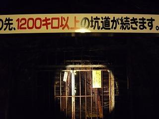 2010.8.28 渡良瀬渓谷ドライブ 070.jpg