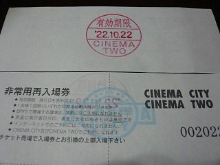 2010.9.23 002.jpg