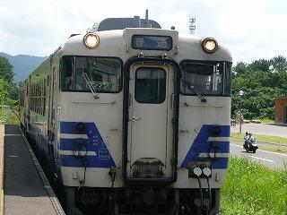 P1160497.jpg