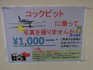 2011.1.10 010.jpg