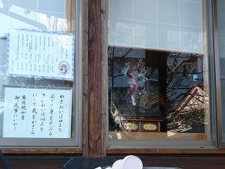 2011.1.7 萌え寺 016.jpg
