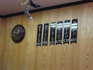 2011.1.7 萌え寺 032.jpg