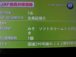2011.5.30 011.jpg