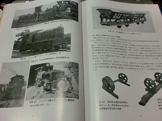2011.9.12 軽便鉄道 001.jpg
