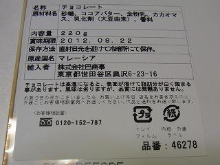 2011.9.15 006.jpg