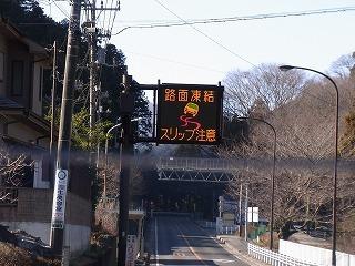 2011,1,13 003.jpg