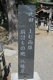 2012.10.13~14 長野ドライブ 006.jpg