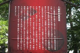 2012.10.13~14 長野ドライブ 015.jpg