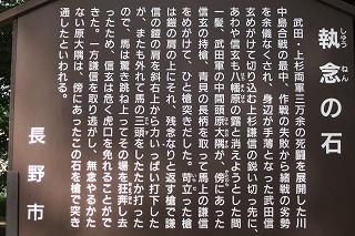 2012.10.13~14 長野ドライブ 022.jpg