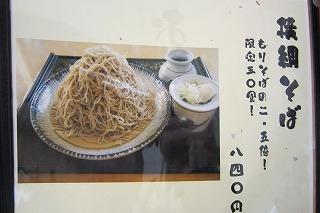 2012.10.13~14 長野ドライブ 044.jpg