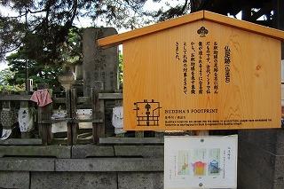 2012.10.13~14 長野ドライブ 085.jpg
