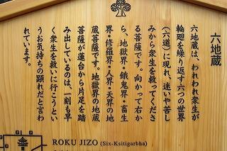 2012.10.13~14 長野ドライブ 128.jpg