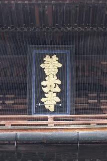 2012.10.13~14 長野ドライブ 138.jpg