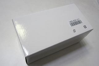 2012.10.3 ニッセン バイクステレオスピーカー 001.jpg