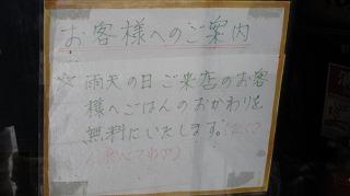 2012.3.10 伊豆ドライブ 007.jpg