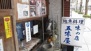 2012.3.10 伊豆ドライブ 011.jpg