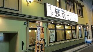 2012.3.16 秋葉原 010.jpg