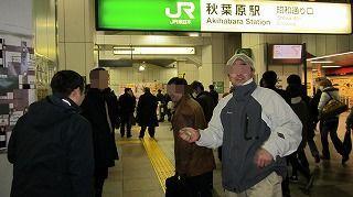 2012.3.16 秋葉原 017.jpg
