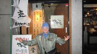 2012.3.16 秋葉原 018.jpg