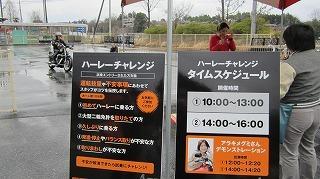 2012.3.31 HD 112.jpg