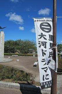 2012.8.21~22 鴨川SW 221.jpg