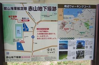 2012.8.21~22 鴨川SW 263.jpg