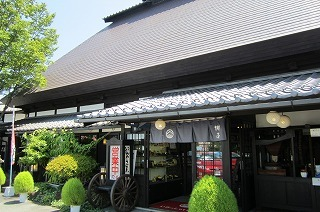 2012.8.9~10 飛騨高山&白川郷 006.jpg