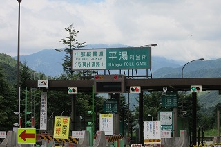 2012.8.9~10 飛騨高山&白川郷 013.jpg