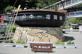 2012.8.9~10 飛騨高山&白川郷 016.jpg