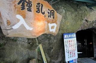 2012.8.9~10 飛騨高山&白川郷 022.jpg