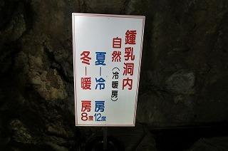 2012.8.9~10 飛騨高山&白川郷 023.jpg