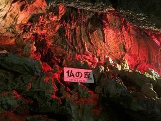 2012.8.9~10 飛騨高山&白川郷 026.jpg
