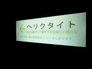 2012.8.9~10 飛騨高山&白川郷 030.jpg