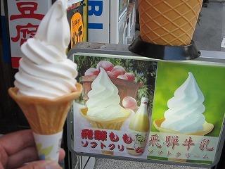 2012.8.9~10 飛騨高山&白川郷 067.jpg