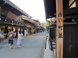 2012.8.9~10 飛騨高山&白川郷 077.jpg